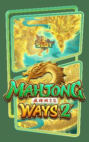 MahjongWay2-min