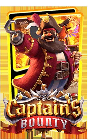 captains-bounty